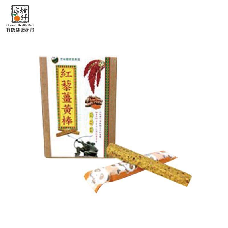 紅藜薑黃千層棒(132公克)