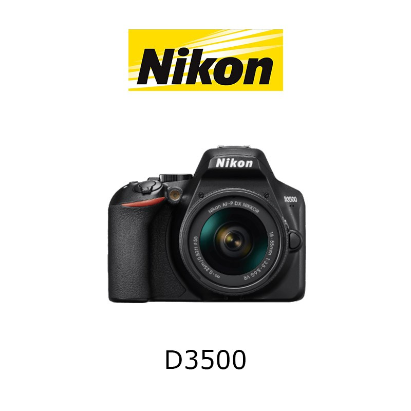 【酷BEE】送32G全配 新機 Nikon D3500 BODY 單機 + 18-55 初階單眼 公司貨 台中 國旅卡