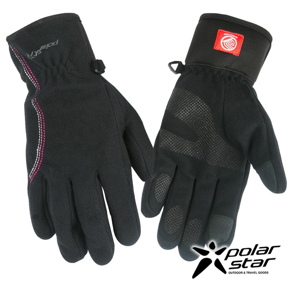 PolarStar 女防風保暖手套 黑 P16616 防風手套│保暖手套│防滑手套│機車手套