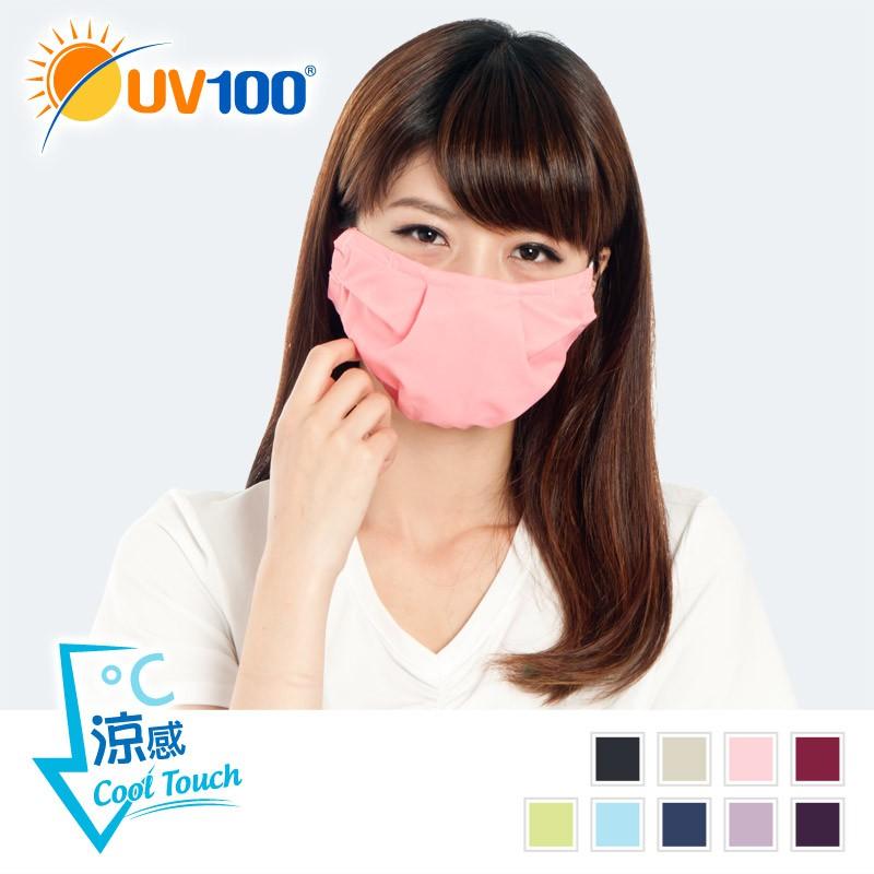 ---------------------歡迎來到#UV100專業防曬機能服飾※欲查看更多款式,請點選「 #UV100口罩系列 」---------------------【商品編號】LC41065【