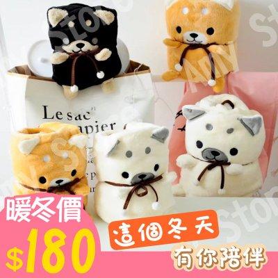 【預購】柴犬毛毯 柴犬娃娃 毯子 卷毯  禮物 shiba 柴犬 懶人毯寵物毯 交換禮物 寶寶毛毯  情人節 收納捲毯