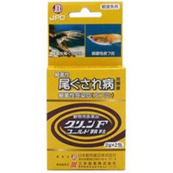 【動物用医薬品】観賞魚用魚病薬 ニチドウ グリーンF ゴールド 顆粒 4g(2g×2包) 日本動物薬品