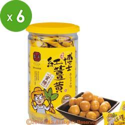 【豐滿生技】 薑黃蜜糖(200g/罐)6入組