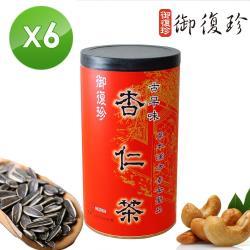 御復珍 古早味杏仁茶6罐組 (無糖, 460g/罐)
