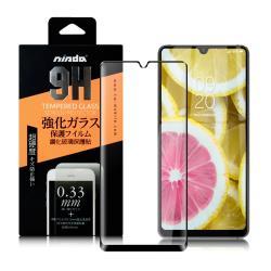 NISDA for 華為 HUAWEI Mate 20 完美滿版玻璃保護貼-黑