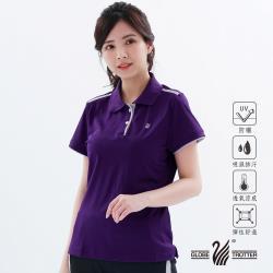 【遊遍天下】 MIT女款吸濕排汗抗UV機能POLO衫S10033暗紫
