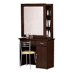Boden-薇納胡桃2.8尺化妝鏡台(桌椅組)