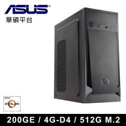 華碩A320平台 AMD 200GE 雙核 高速開機輕遊戲機II