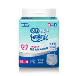 【包寧安】棉柔護膚 活力易拉褲(內褲型) 成人紙尿褲 M(9片X8包共72片)