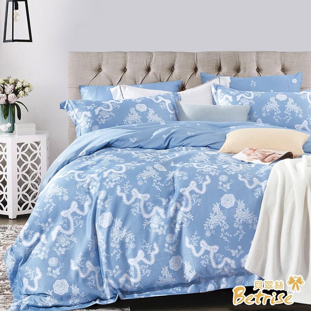 【Betrise楚喬】雙人-3M專利天絲吸濕排汗三件式床包枕