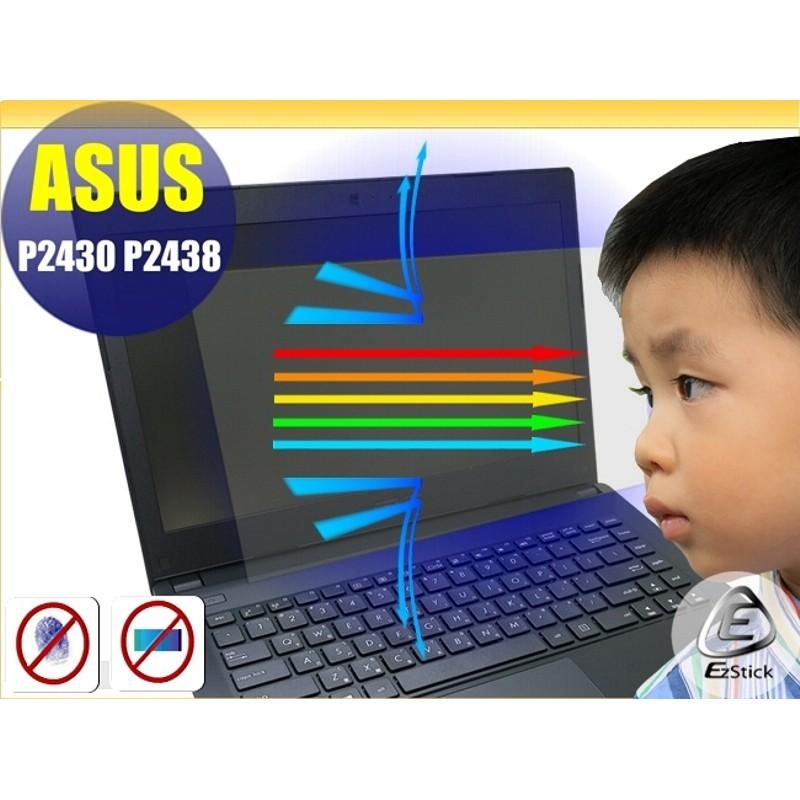 ® EZstick ASUS P2430 P2438 防藍光螢幕貼 (可選鏡面或霧面)