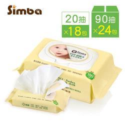 小獅王辛巴 EDI超純水嬰兒濕紙巾(90抽x24包/箱+20抽x18包)