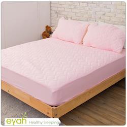 eyah宜雅 台灣製純色加厚舖綿保潔墊床包式單人2入組(含枕墊*1)-愛戀粉-新