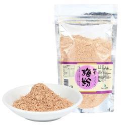 【甲仙農會】梅粉(200g/包)一組三包
