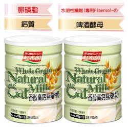 紅布朗 香醇高鈣燕麥奶850g X 2入