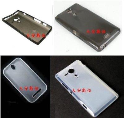 全新Asus清水矽膠保護套/高清水晶果凍套Zenfone 3 ZE552KL,Z012D,Z012DA,ZENFONE3