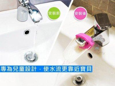 哈樂購~ 兒童洗手器‧導水槽‧水龍頭延伸器輔助器‧讓寶寶愛洗手 AFB099001