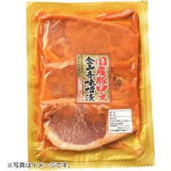 滝沢ハム 国産豚ロース金山寺味噌漬3枚入