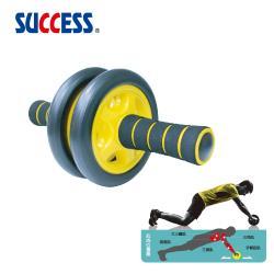 成功SUCCESS 彩色防滑健腹雙輪(海綿握把)S5203