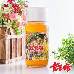 女王蜂 當季鮮採純荔枝蜂蜜700gx3(加贈花粉)