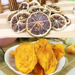 【風之果】超值2+1-天然嚴選自然甜果乾(檸檬乾x2+愛文芒果乾x1)