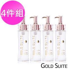 GOLD SUITE 櫻之粹深層淨化潔顏油 4件組
