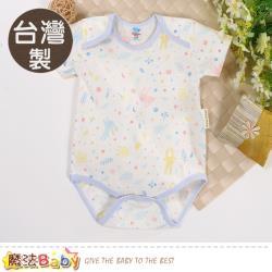 魔法Baby 包屁衣 台灣製吸濕排汗嬰兒薄款短袖連身衣~g2404a