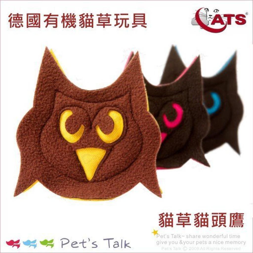 Pet'sTalk~德國4CATS四喵喵-貓草貓頭鷹玩具
