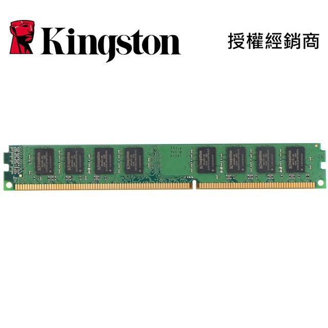 Kingston 金士頓 KVR533D2N4/1G DDR2 533 1GB 終生保固 桌上型記憶體 PC用