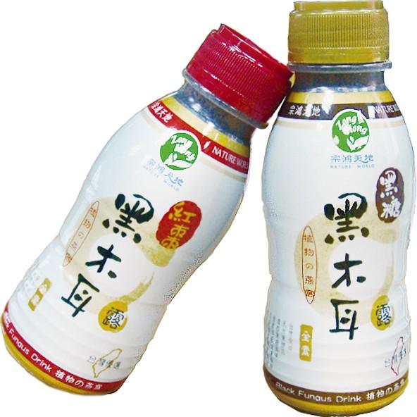 宗鴻天地 黑木耳露-黑糖 (350ml/24瓶/箱)【杏一】