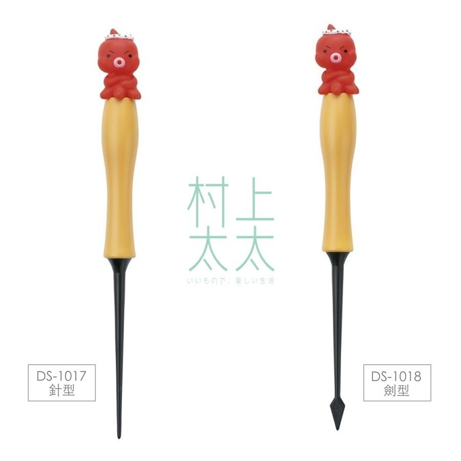 【貝印/日本製】章魚燒造型挑棒 針型/DS1017 劍型/DS1018