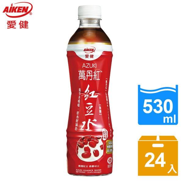 愛健萬丹紅紅豆水24入/箱-箱購
