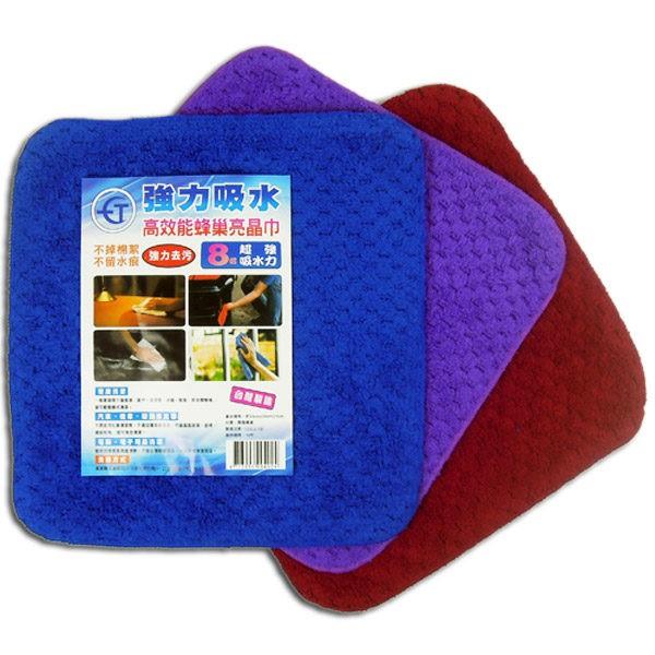 高效能蜂巢亮晶巾 汽車美容巾 洗車布 抹布 (6條)【DK大王】