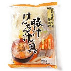 国産 豚汁けんちん汁の具 250g 1個 野菜水煮