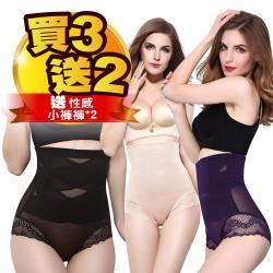 JS嚴選 塑型Double X強化平腹翹翹褲  3件組 (加贈性感小褲2件)