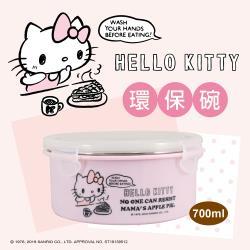 Hello Kitty不鏽鋼環保碗-中KS-8521