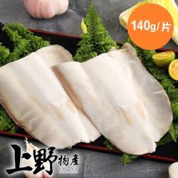 【上野物產】台南老饕級無刺虱目魚肚  (140g±10%/片) x10片