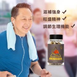 西藏冬蟲夏草子實體 牛樟芝子實體膠囊(2入禮盒裝)|調節生理機能|滋補強身|病中病後補身|全素可食
