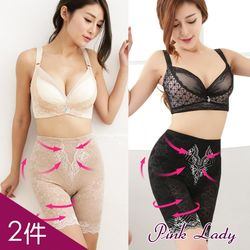【PINK LADY】交叉強化平腹纖腰 刺繡蕾絲 塑身褲 5085(黑+膚)