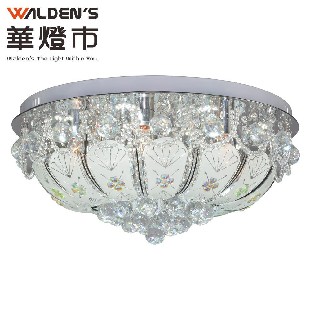 【華燈市】薇菈LED水晶吸頂燈 052479 燈飾燈具 客廳燈餐廳燈水晶燈