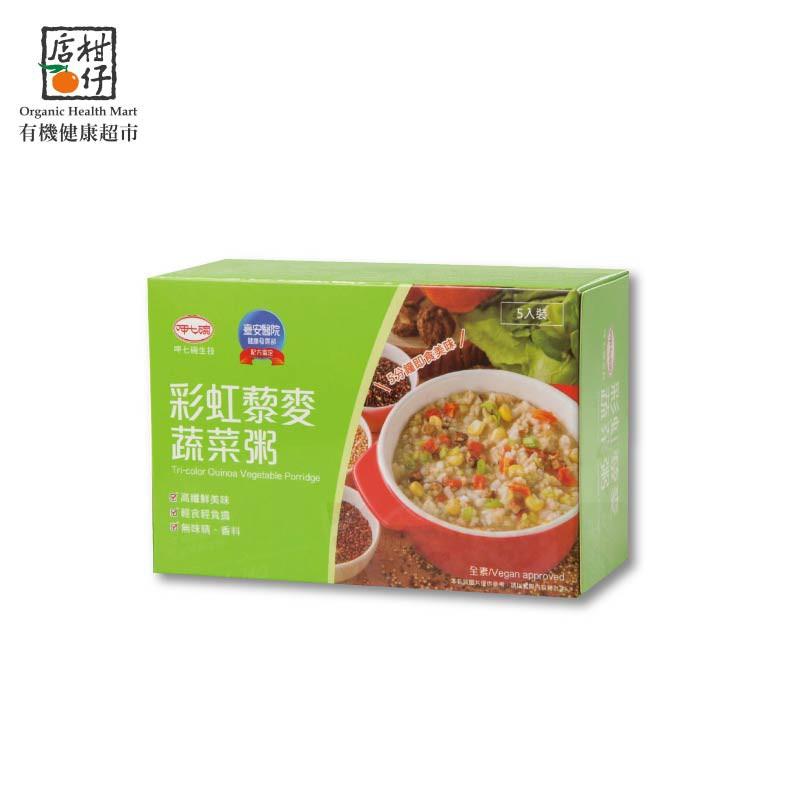 彩虹藜麥蔬菜粥(40g x 5包/盒)