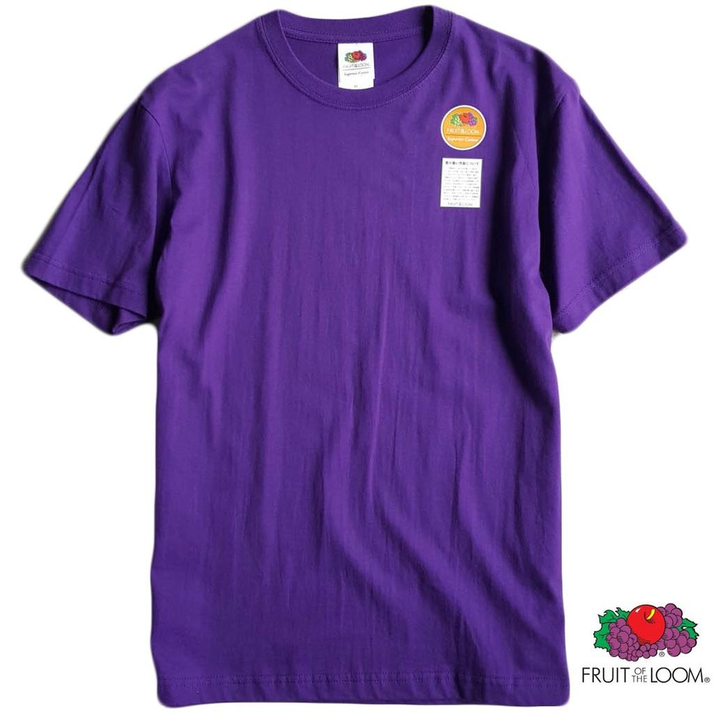 FRUIT OF THE LOOM 水果牌 FL1850 美國 純棉 5.3oz高磅數 短袖 素T (紫色) 化學原宿