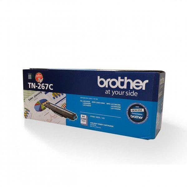 BROTHER TN-267C原廠藍色高容碳粉匣 適用:HL-3270CDW/MFC-L3750CDW