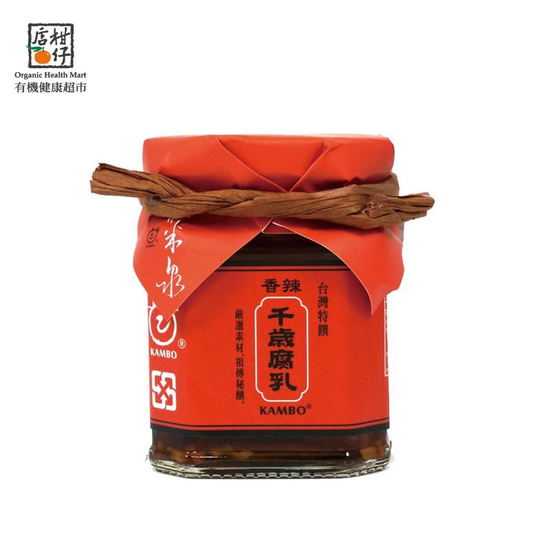 千歲香辣豆腐乳 220g