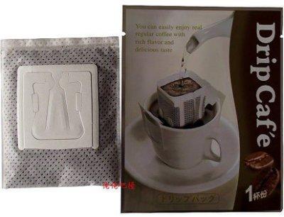 佬佬咖啡~~有機耶加雪菲掛耳式濾泡咖啡(10包/盒裝)