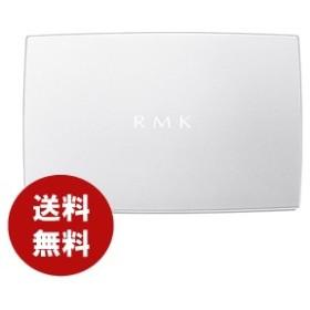 RMK ファンデーションケース 送料無料 無料ラッピング