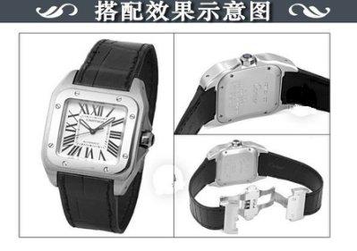 【錶帶家】『嚴選超值』23mm 收 20mm卡地亞 Cartier Santos 100 山度士100 代用進口高級錶帶