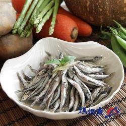 [媽媽魚N] 丁香魚150克2盒