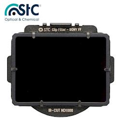 STC IR-CUT ND1000 Clip Filter 內置型 ND1000 減光鏡 for SONY 全幅機