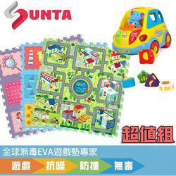 《SUNTA拼接樂扣墊11款可選》 EVA樂扣遊戲墊+大象巴士 超值組